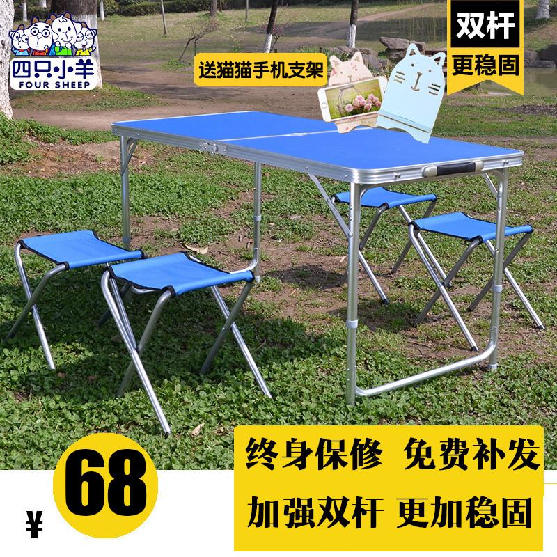 户外折叠桌子双杆加固桌  摆摊桌 折叠餐桌 便携式铝合金桌地摊桌