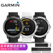 Garmin Garmin vivoactive3 multifunction GPS smart NFC pay sports waterproof watch