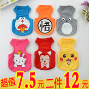 Spring and summer small puppy dog clothes Teddy VIP dog small dog cat bear thin breathable vest