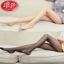 Swiss silk stockings, thin socks, black panty hose, silk thread, genuine, thin, spring and summer, invisible and transparent meat color bottom socks.