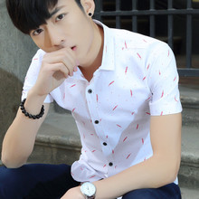 Summer short-sleeved shirt men's Korean Slim handsome shirt youth trend casual business boys white-inch clothing
