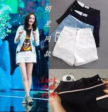 Chic high-waisted white shorts women's summer 2018 new large size fat mm Korean version loose and slim fit denim shorts