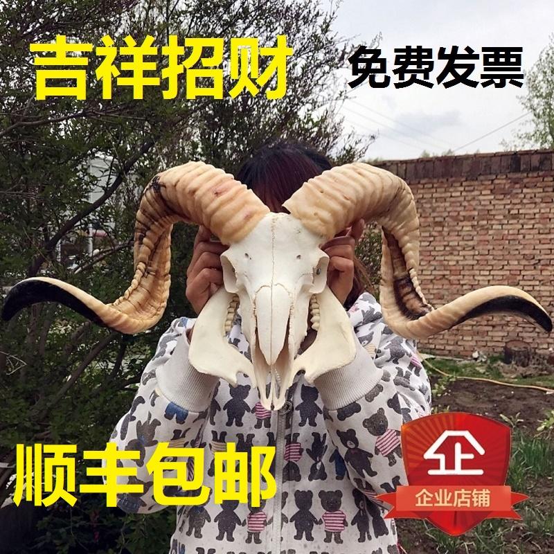 Купить Этнические предметы исскуства в Китае, в интернет магазине таобао на русском языке
