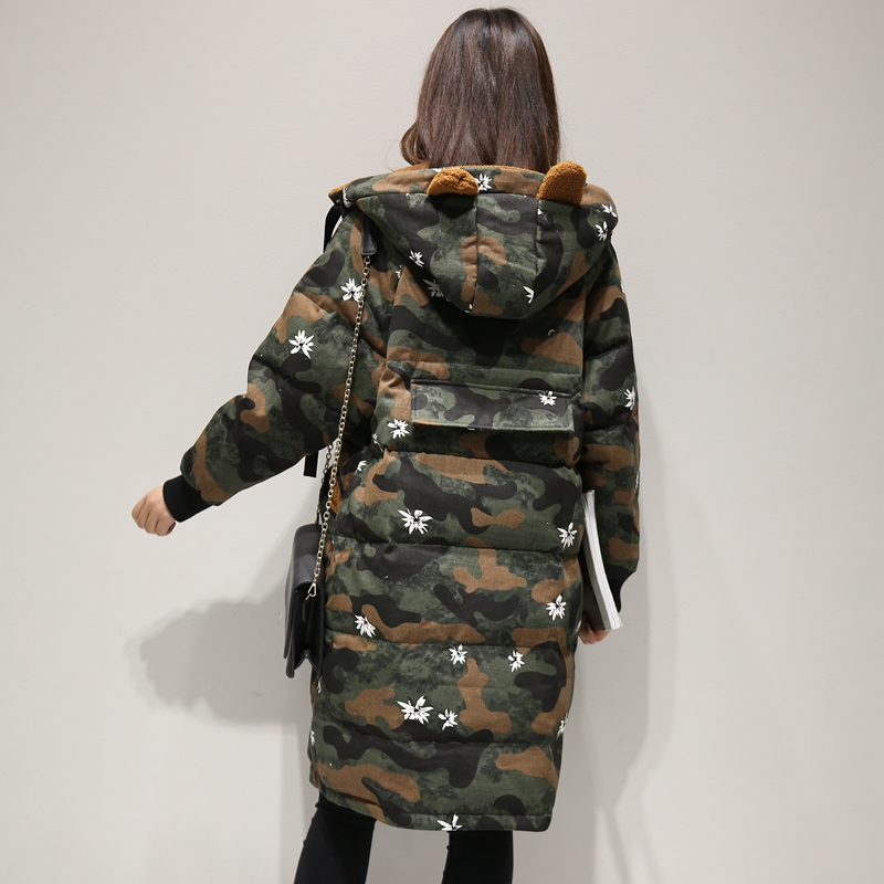 2016 new Korean camouflage in the long hooded loose long size thickened knee down jacket coat female tide