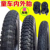 Children Bicycle Tires 12/14/16/18 inch 1.75 / 2.125 / 2.4 Tire / Tube / Child Car Accessories