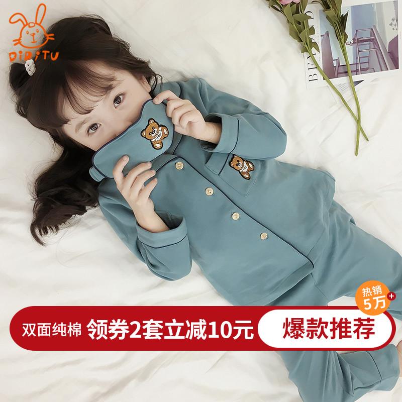 Купить из Китая Белье для новорожденных через интернет магазин internetvitrina.ru - посредник таобао на русском языке