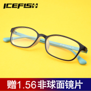Male Pingguang glasses full frame finished sheet of ultra light round glasses frame with female degree students in Danyang frame