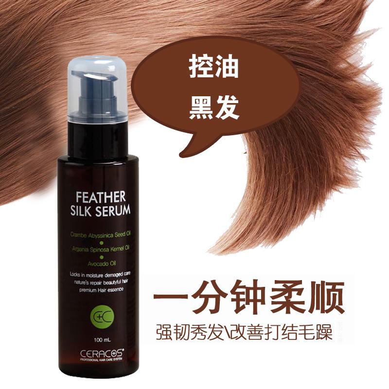 Купить Маски для волос в Китае, в интернет магазине таобао на русском языке