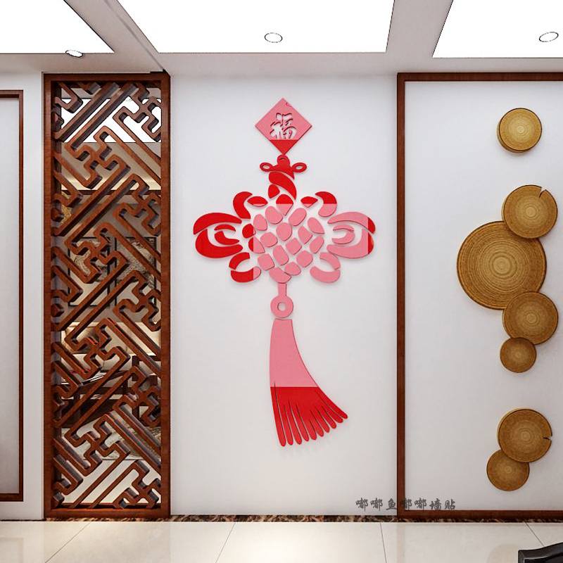 过新年喜庆中国结亚克力立体墙贴客厅玄关装饰沙发玻璃3D贴画自粘