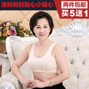 Summer, middle-aged and elderly women's cotton, no steel ring underwear, large yards of cotton, old man vest type bra, mother bra