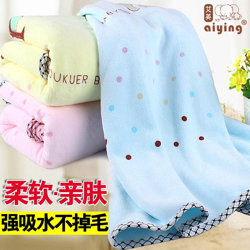宝宝浴巾婴儿浴巾新生儿比纯棉纱布吸水儿童洗澡盖毯大毛巾被子