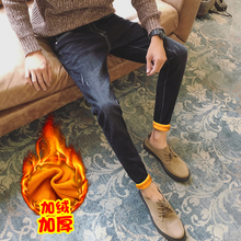 Stretch jeans 9a11c slim trousers men's trousers feet trend of Korean winter with thick velvet