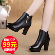 Moran BELLE fall 2017 new boots shoes high-heeled shoes Korean female British all-match thick with Martin boots