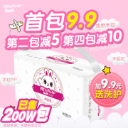 White and white diaper thin breathable diaper autumn comfortable dry newborn baby S / M / L / XL baby diapers