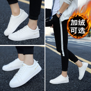 Autumn and winter shoes and cotton shoes and cotton shoes mens white shoes casual shoes sports shoes.