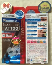 Japan's K-palette 1 DAY TATTOO durable waterproof no halo eyeliner with incremental spot