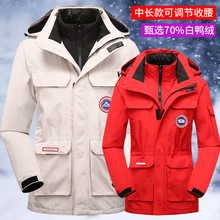 Down stormwear Men and Women's Trendy Brand Korean Outdoor Two-in-One Removable Waterproof and Wind-proof Skiing Suit