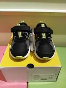 Balla children's clothing 2017 winter boys Jogging shoes 24404171433