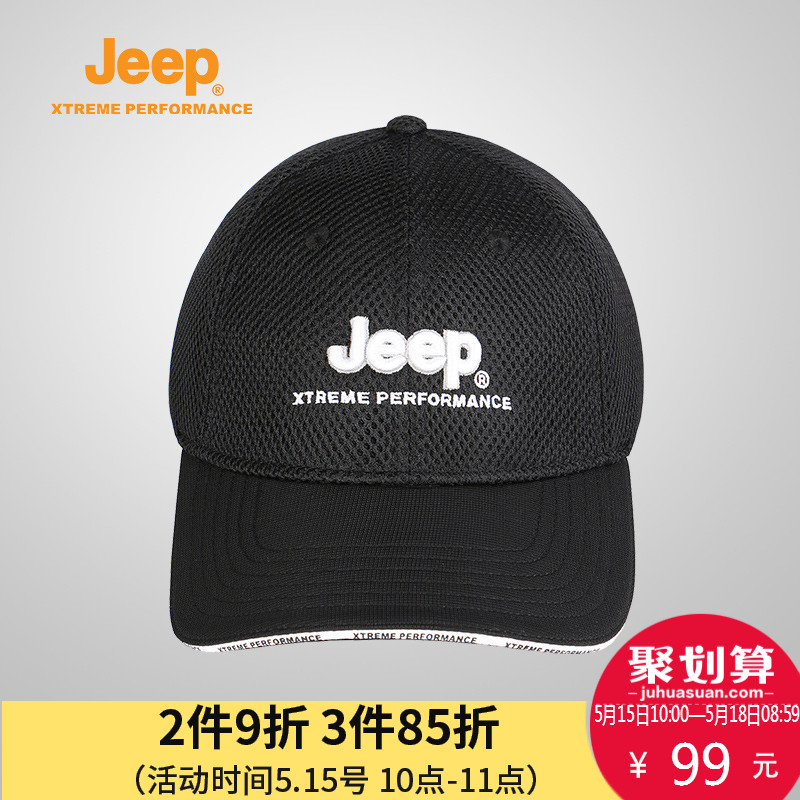 2a02e8f72 Jeep/Jeep Spring and summer running riding lightweight breathable men and  women hat outdoor sports cap J670061831
