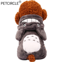 Tactic pet pet dog clothes autumn and winter clothes in the four Pomeranian Bichon frise puppies warm cashmere dress cat