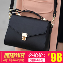 Vansman bag 2018 new wave female bag Korean fashion wild portable Messenger bag simple shoulder small square package