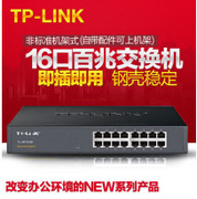 TP-LINK Switch 16 porte 16-porte 100M desktop switch non gestito TL-SF1016D
