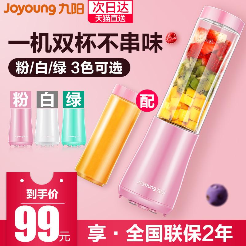 Купить из Китая Соковыжималки через интернет магазин internetvitrina.ru - посредник таобао на русском языке