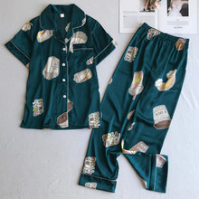 Women Set Clothes Sexy Print Couple Pajamas Female Spring