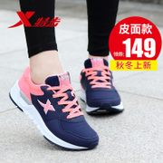 XTEP shoes sports shoes nike shoes autumn winter 2017 students leisure shoes running shoes