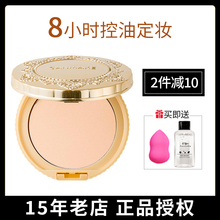 Japanese CANMAKE mine field cotton candy powder, honey powder, oil control, concealer, durable makeup powder, powder powder flagship.