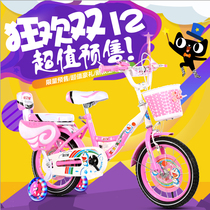 cool Tony Star a dream 12/14/16/18/20 inch bicycle children bicycle baby bicycle shipping