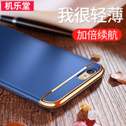 Mobile phone shell back clip note2 battery ultra-thin 6 millet 5splus/5c can charge treasure