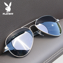 Playboy Sunglasses Men 2019 New Type Sunglasses Tidal Polarizing Driving Lens Men Driving Special Sunglasses