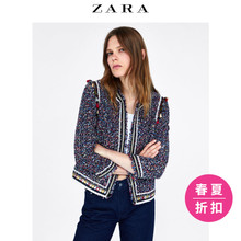Discount ZARA Women's Striped Tweed Jacket 02409604400