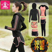 Couture autumn winter new plus velvet jacket size loose running speed dry clothing professional fitness yoga clothes