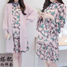 Pregnant women spring clothing 2018 pregnant women sweater dress fashion floral long two-piece suit jacket cardigan jacket