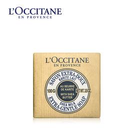loccitane欧舒丹旗舰店