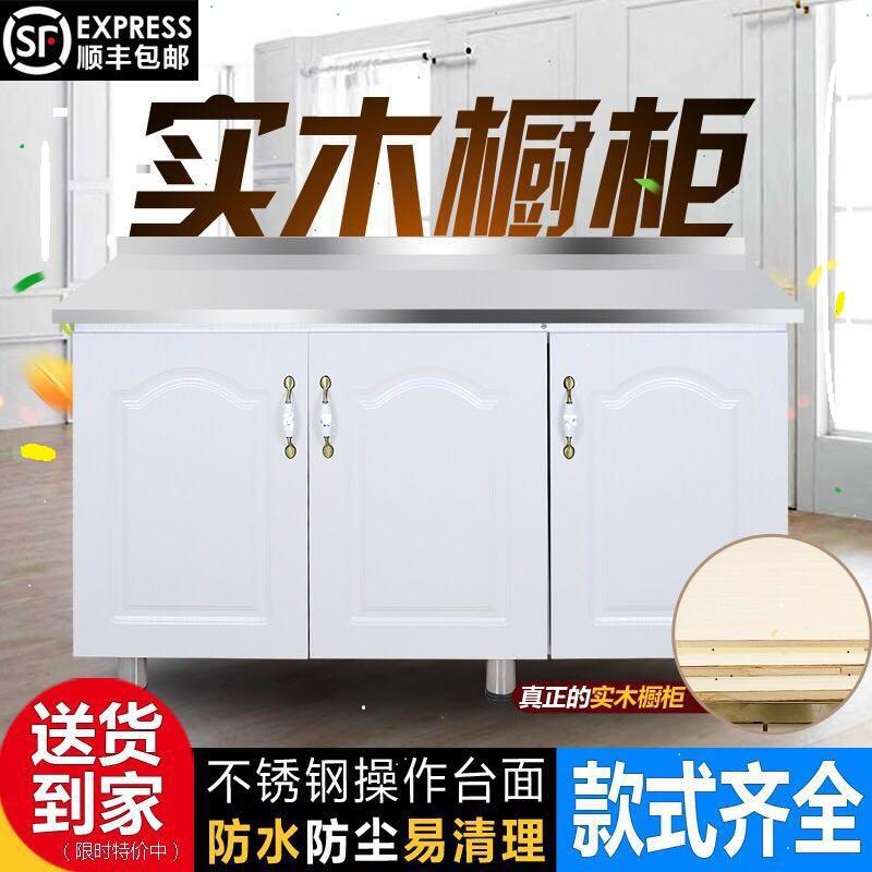 Купить Тумбы для посуды / Шкафы для посуды в Китае, в интернет магазине таобао на русском языке