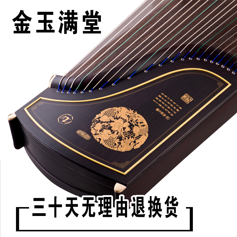 Train children guzheng play employs beginners introductory teaching guzheng to send a full set of accessories quality of dunhuang