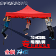 Telescopic sunshade awning canopy tent awning outdoor advertising printing folding tent umbrella awning stall