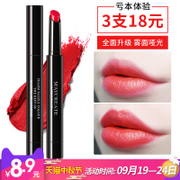 No smudge lipstick lipstick lip gloss moisturizing waterproof student cute non Korean pumpkin bean color genuine