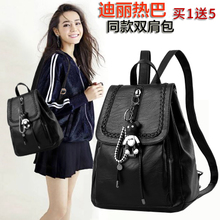 2017 new embroidery Bag Backpack backpack Ms. Korean tide fashion personality all-match leather casual and simple