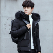 Android 2017 autumn winter new Korean slim short big fur collar down jacket thickened solid tide male