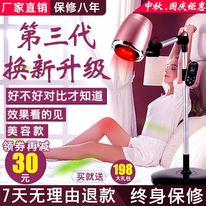 Купить Все для китайского массажа «Гуаша» в Китае, в интернет магазине таобао на русском языке