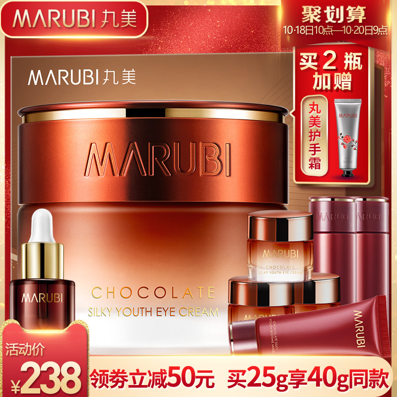 Купить Крем для глаз в Китае, в интернет магазине таобао на русском языке