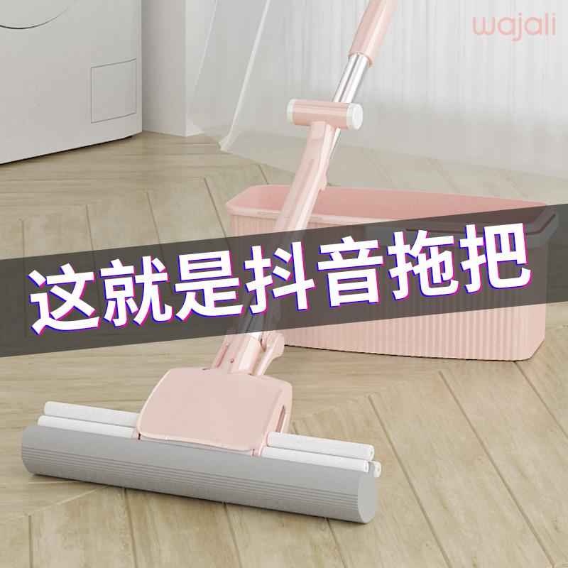 Купить Швабры в Китае, в интернет магазине таобао на русском языке