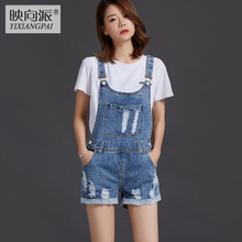 2017 summer new Korean hole denim suspender shorts worn thin tape flanging students loose pants tide