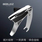Berlioz greedy folk guitar capo guitar clip universal instrument accessories suit personality transposing inflexion clip