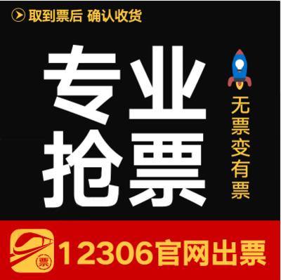 Купить Сувениры / Игрушки / Подарки  в Китае, в интернет магазине таобао на русском языке