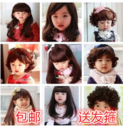 A package of the Korean version of the baby wig wig wig sets of children Liu Haiduan hair wig